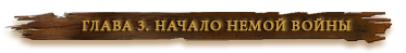 http://razandor.f-rpg.ru/files/0014/fc/e9/26289.png