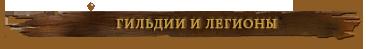 http://razandor.f-rpg.ru/files/0014/fc/e9/34086.png