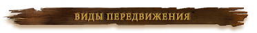 http://razandor.f-rpg.ru/files/0014/fc/e9/94706.png